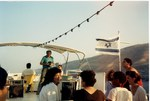 Mickey Leland KIBBUTZ foundation intern summer trip 1989